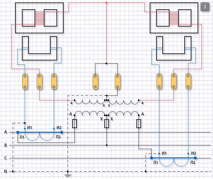 Включение счетчика через измерительные трансформаторы напряжения.