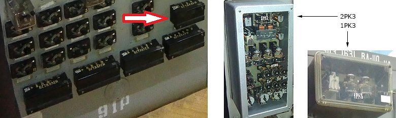Комплекты 1РКЗ для токовой отсечки, 2РКЗ для направленной 4-х ступенчатой защиты нулевой последовательности